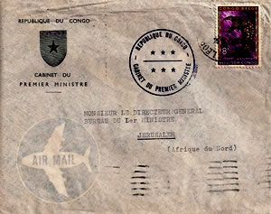 A letter sent on September 1960 by Congo's (former Belgian Congo) Prime Minister's Office addressed to the Director General of the Prime Minister's Office, Jerusalem, North Africa