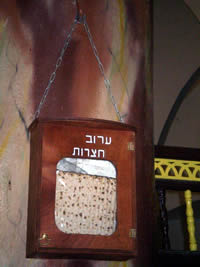 Eruv Chatzerot