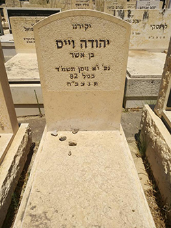 Grabstein Jehuda  Weiss in Haifa