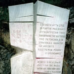 Holocaust - Denkmal in Kastoria
