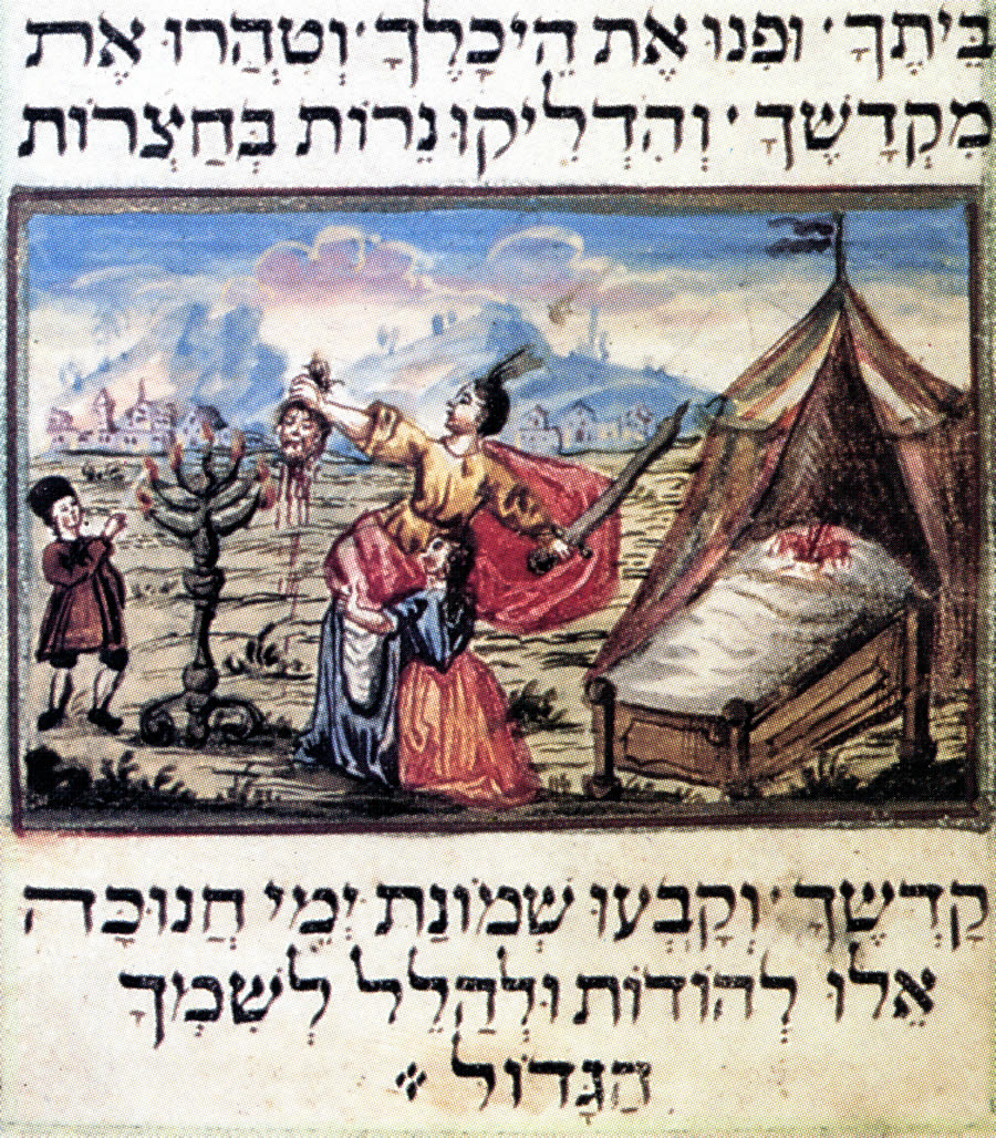 Chanukkaillustration: Birkat ha-mazon, Wien 1751