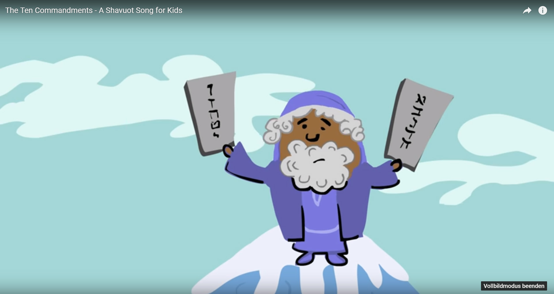 Screenshot Youtube-Video Shavuotsong