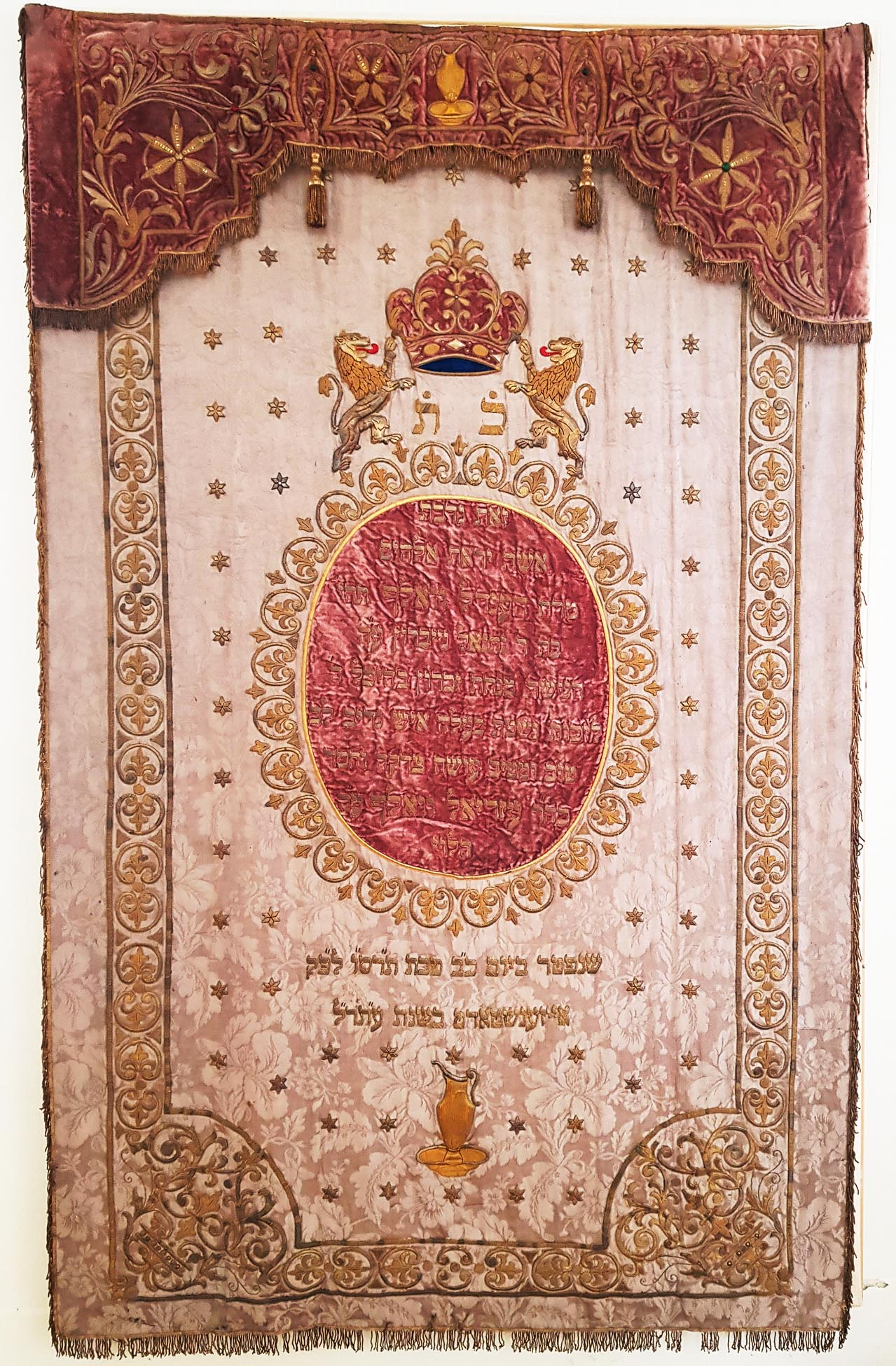 Torah Ark curtain, Eisenstadt 1910, Loaned by the Jewish Museum Vienna