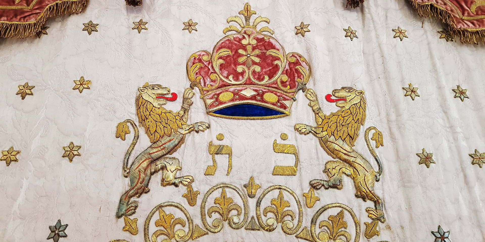 Torah Ark curtain Eisenstadt 1910,  Detail above the main text